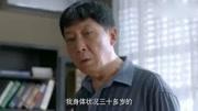 大丈夫第7集爱情剧—高清版