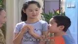 家有兒女:劉星一行人找到了一個自稱耗子的,而且就在他們花園