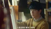 刘昊然《双生》长发造型微卷头发扎马尾 极具艺术家气息