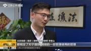 視覺中國致歉:國旗國徽等不合規圖片已做下線處理