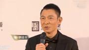 第33届香港电影金像奖红毯