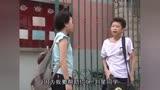《家有兒女》:劉星被表白,嚇得趕緊回家找媽!