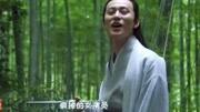 《聽雪樓》秦俊杰化身江湖樓主,為武林盟主之位,虐殺愛人袁冰妍