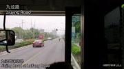 上海27日晚发布暴雨橙色预警 松江车墩成重灾区