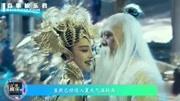 范冰冰的無名指鉆戒耀眼,是不是早已和李晨秘密結婚了呢?