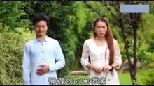 贵州山歌 贪财小妹 李如燕与冯涛对唱