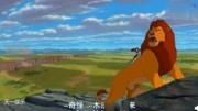 狮子王,辛巴的成长史!