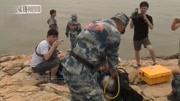 失蹤女孩章子欣遺體在海面上被找到