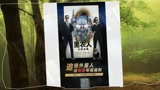 """《黑衣人:全球追緝》即將上映,應用寶上線""""黑衣密令"""""""
