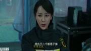 烈火英雄黄晓明,冲进火场的一句台词,看哭无数观众