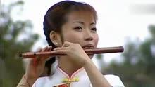 李贵中笛子独奏 走西口 ,优美动听,怎么也听不够