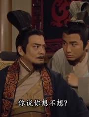 分享 下载 举报 04:55 电影榜 电影简介 梁朝伟穿越时空,回到三国时代