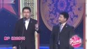 《车迷家族》甄齐 李然搞笑相声大全 台下观众笑成一片