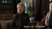 建國大業新中國成立