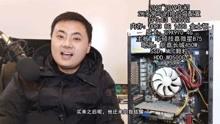 2000元的全新电脑也可以100帧吃鸡,流畅荒野大骠客2