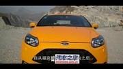 定制2014款福特嘉年華ST- 2013