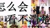 【MV預告】陸虎-很扯的雨天MV(首播預告Teaser大鵬版)