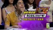 家庭幽默录像_20130909那些不得不说的中国元素 经典武