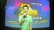 我是大歌星-20130906-宜兴门店日冠军刘池《说谎》