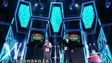 中国星力量第三期_中国星力量 山东卫视