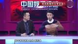 《中國娛樂報道》陳曉情商大考驗