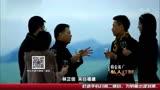 私人訂制20140323全新一期北京衛視私人訂制