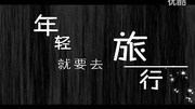 05学写观后感(跟特级教师学作文_小学高年级)