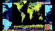 地理微课15-等高线地形图及其剖面图_标清