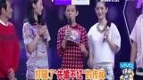 快樂大本營20140405預告 白百何大駕光臨[高清版].
