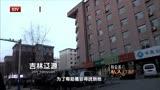私人訂制20140413 方青卓尋找葛安失散女兒.mp4