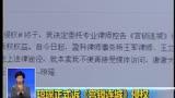 瓊瑤正式訴《宮鎖連城》侵權