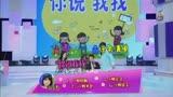 辣媽學院20140420期精彩片段.mp4