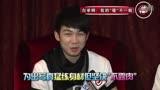 白舉綱《中國娛樂報道》自稱練出人魚線