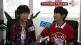 《中國娛樂報道》專訪TFBOYS-1