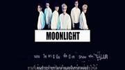 exo-k - 月光 (?)(moonlight) 试听版
