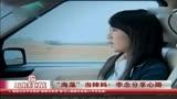 電視劇《紙婚》將開播 李念新戲攜手李東學