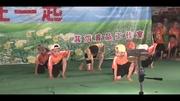 學前一年級精品兒歌串燒_幼兒舞蹈 早操 幼兒園大班舞?