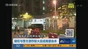 走进香港警察学院