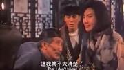 """怒晴湘西大结局:尸王""""硬核""""吸血,这画面这质感,简直了!"""