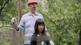 《爸爸去哪兒》 二 主題歌曝光 奶爸萌娃齊出動