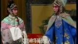 河北梆子《趙氏孤兒》全劇3;w