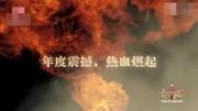 【十月圍城】甄子丹PK散打冠軍康李 ,這激烈對決簡直比跑酷還叼