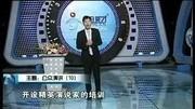 台湾学者盘点追过的大陆电视剧,剧本写得太好,他一个人默默泪崩