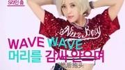 [現場版] T-ara樸孝敏 - Nice Body 中文字幕 2014_07
