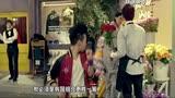 《中國娛樂報道》男團之BIGBANG