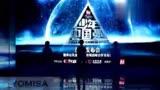 少年中国强tfboys 王俊凯王源易烊千玺年00代秀主题曲?