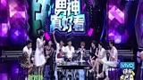 快樂大本營20140719最新一期:柯震東陳學冬喝交杯酒維