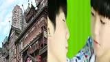 0176.-TFBOYS多媒-20140522中國娛樂報道TFBOYS剪輯