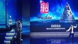 TFBOYS与小朋友互动魔法 140709少年中国强