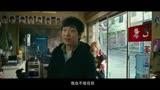《心花路放》曝劇情MV  郝云寧浩打造最傷民謠